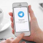 افزایش رایگان اعضای کانال تلگرام