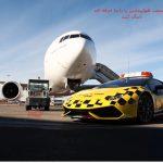 صنعت هواپیمایی