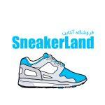 کفش اسنیکرلند