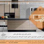 دکوراسیون داخلی سازه چوب