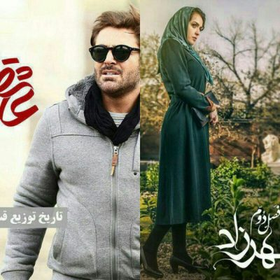 دانلود آنونس فوتبالی شبکه ورزش فیلمها و سریالهای ایرانی تلگرام کانال