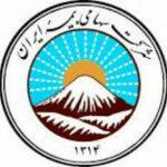 مشاوران حرفه ای بیمه ایران
